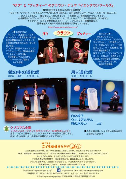Picture-Book-02
